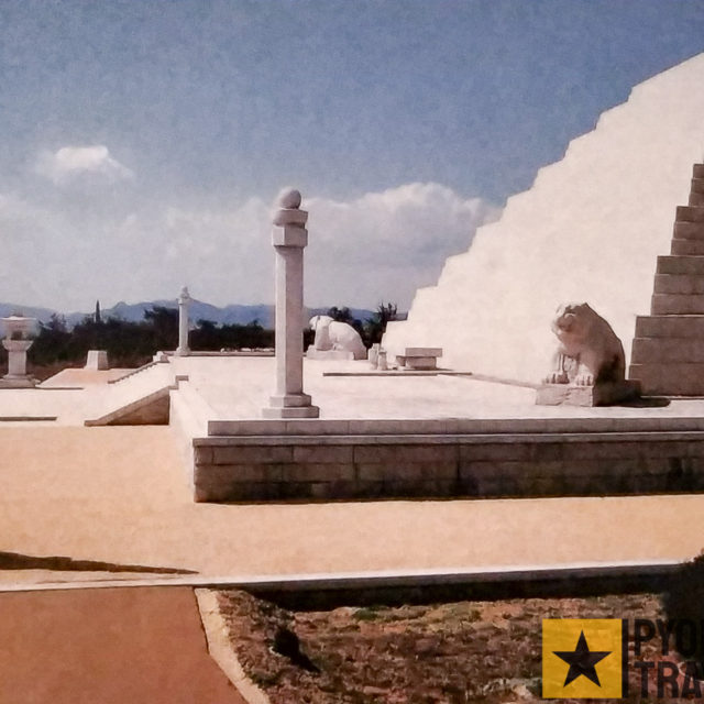 Mausoleum of King Tangun
