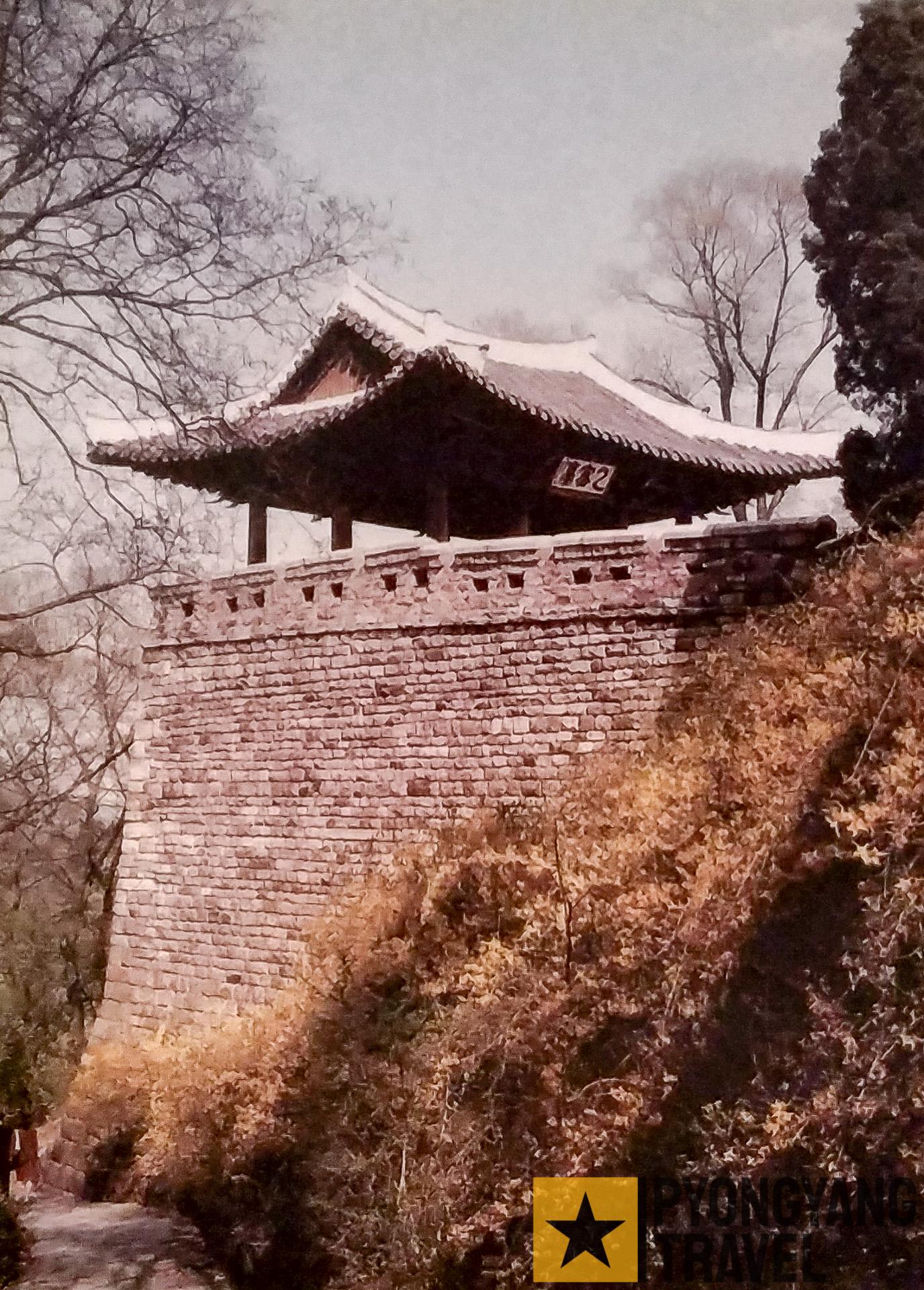 Ulmil Pavilion